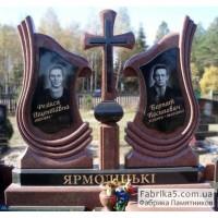 Эксклюзивный памятник на двоих с крестом №24-032