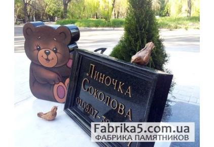 Памятник Мишка  №53-003, Детские памятники