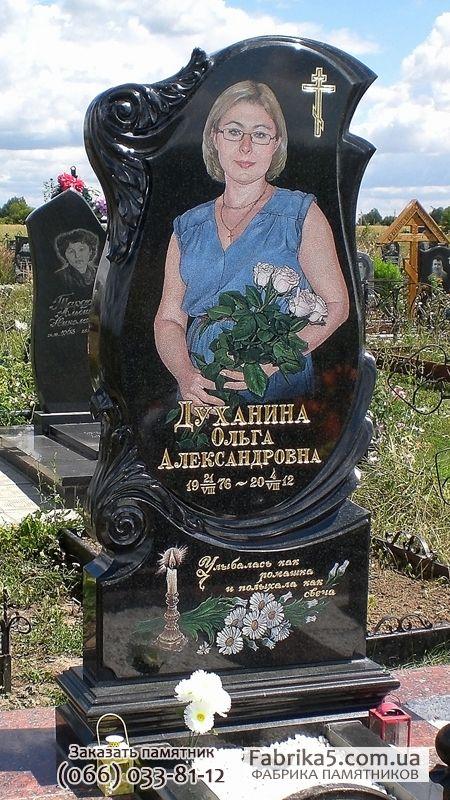 Женский памятник №18-001 в Коростышеве