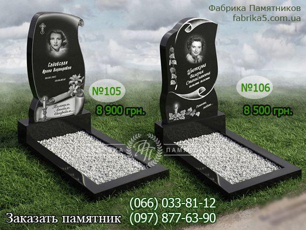 Памятники в Одессе